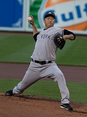 Hiroki Kuroda - Kuroda during his tenure with the New York Yankees in 2013