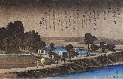 Hiroshige A dike on a rainy evening.jpg