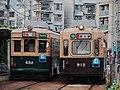 Hiroshima City Trams 652 912 2017-06-11.jpg