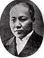 Hisakichi Nakada.jpg