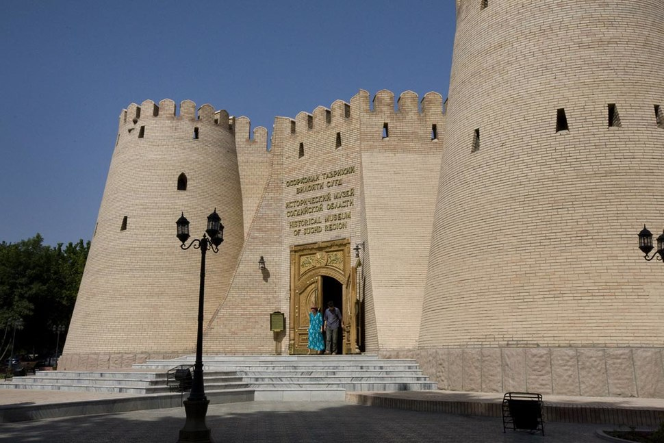 Historical Museum of Sughd