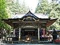 Hodosan-Shrine.JPG
