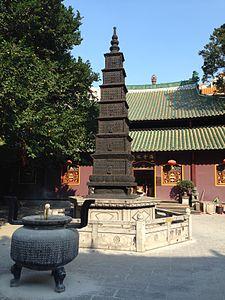 Hoi Tong Monastery Pagoda