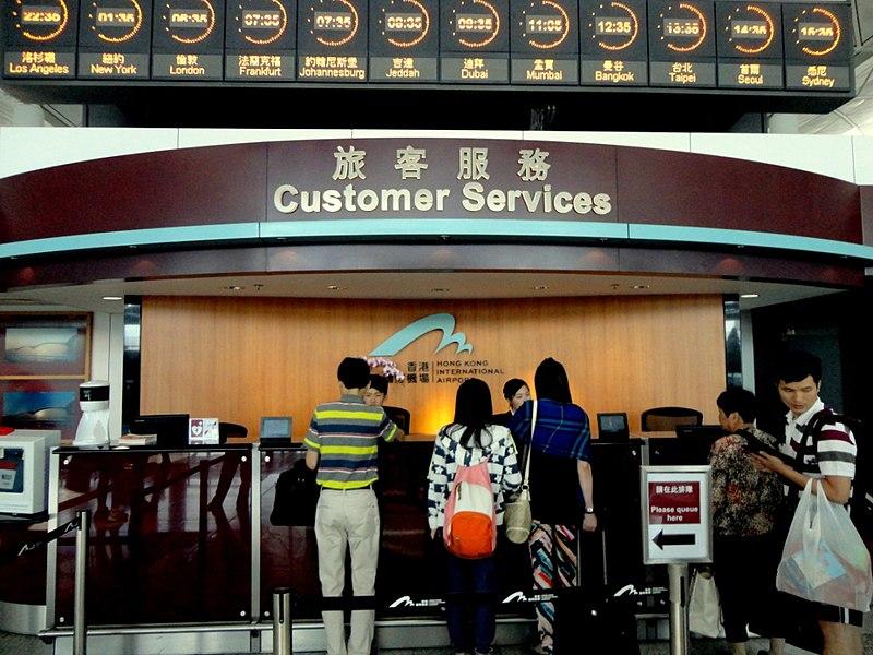 File:Hong Kong Air Port Customer Care.JPG