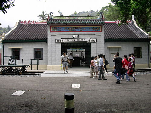 Exterior of the former Tai Po Market station building
