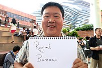 How to Make Wikipedia Better - Wikimania 2013 - 12.jpg