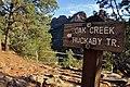 Huckaby Trail marker under Midgley Bridge (4106724657).jpg