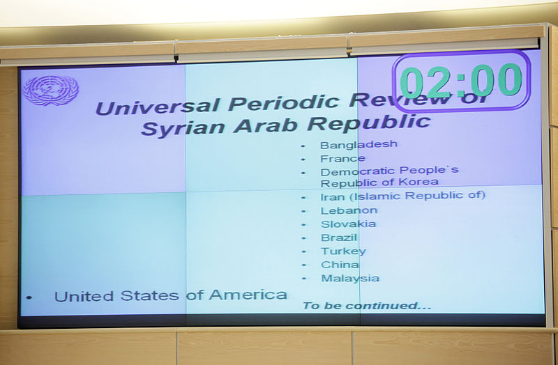 File:Human Rights Council Universal Periodic Review of Syria's Human Rights Record, October 7, 2011.jpg