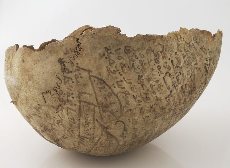 File:Human skull inscribed with prayers for the deceased Wellcome L0035627.jpg