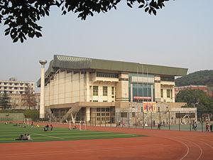 Hunan University - Hunan University Stadium