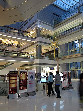 International Finance Centre (Hong Kong) - IFC mall Phase 1 shopping arcade