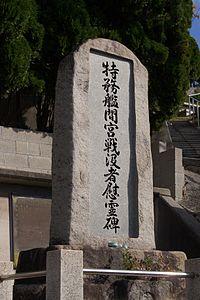 ���� ����� wikipedia