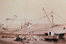 """אנית התובלה אח""""י בת גלים (ת-81) במעגן שארם א-שייח, 1969."""