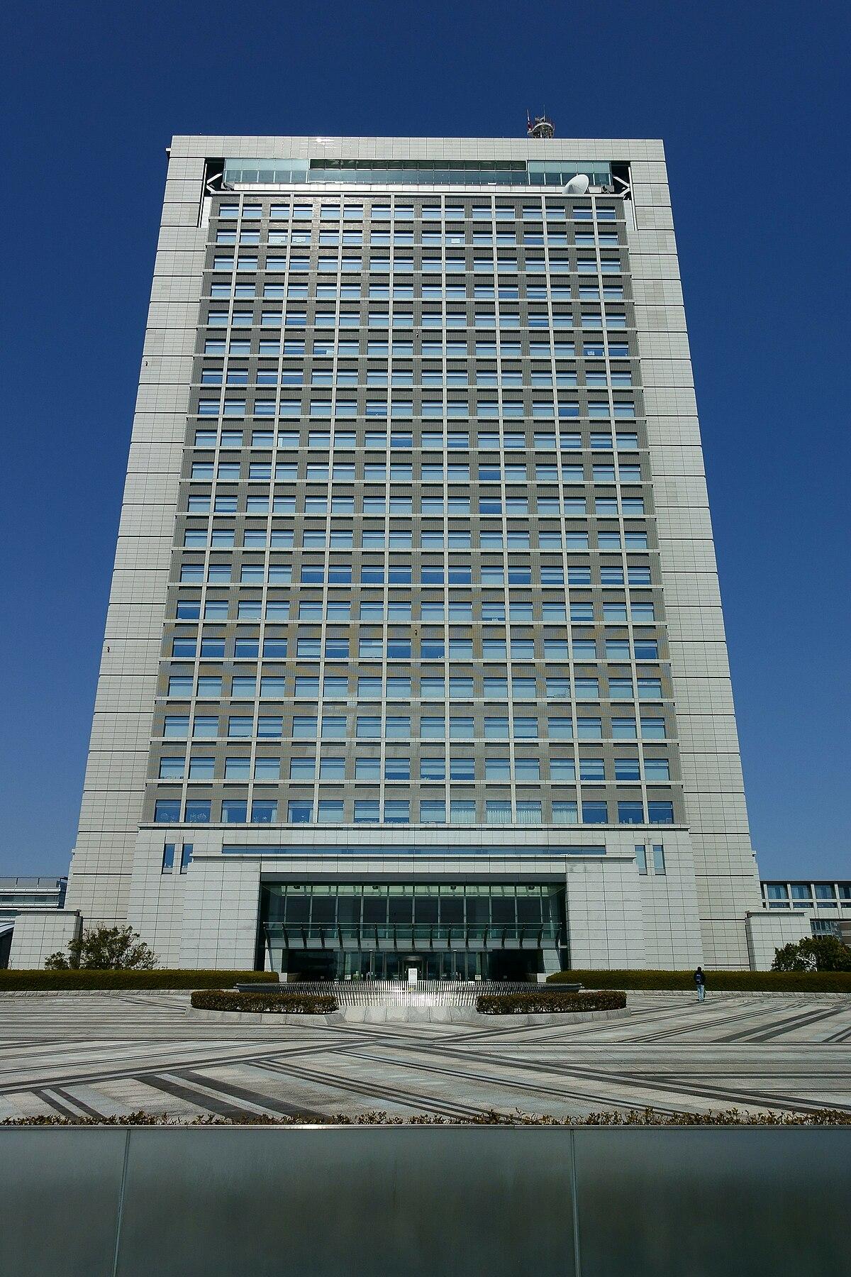 Ibaraki Prefectural Government Building Wikipedia
