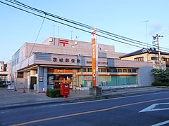 Ibaraki post office.jpg