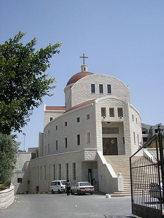 I'billin - I'billin: Melkite Church of the Sermon on the Mount, completed in 2006.