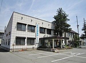 Iizuna, Nagano - Iizuna Town Hall