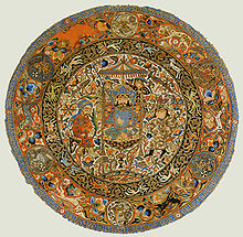 Islamic art - Wikipedia