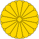 Imperial Seal of Japan.svg