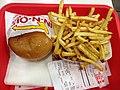 In-n-Out Burgers (7418576804).jpg