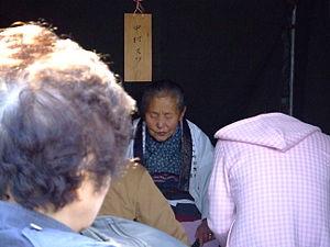 Itako - An itako at the autumn Inako Taisai festival at Mount Osore, Aomori Prefecture, Japan.