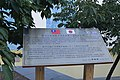 Inauguration tablet of Japanese Flowering Cherry in Hsinchu Park 20140721.jpg
