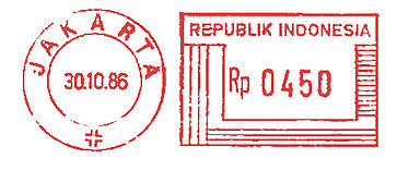 Indonesia stamp type DD2.jpg