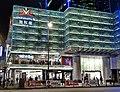 Infinitus Plaza (Hong Kong).jpg
