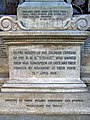 Inscription on Titanic Engineers' Memorial, Southampton.jpg