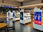 Interior of Oulu Airport Terminal 20171007 02.jpg