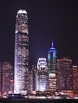 International Finance Centre, Hong Kong.jpg