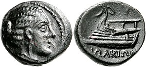 Argo - Coin of Iolcos, 4th century BC, depicting Argo. Obverse: Head of Artemis Iolkia. Reverse: Prow of Argo, ΙΩΛΚΙΩΝ (of Iolcians).