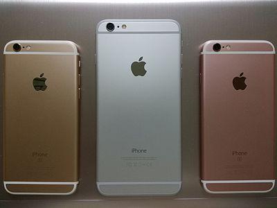 Iphone back.jpg