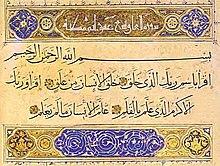 Al-Alaq - Wikipedia