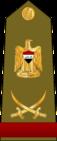 IraqArmyRankInsignia-4.png