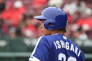 Masami Ishigaki Japanese baseball player
