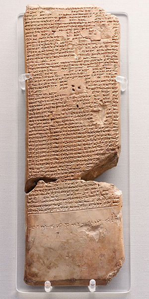 Ishtar - Copy of the Akkadian version of Ishtar's Descent into the Underworld from the Library of Assurbanipal, currently held in the British Museum in London, England