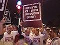 Israel Zinger (2).jpg