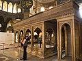 Istanbul PB086203raw (4117312858).jpg