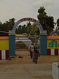 Iyaarappar koil thiruvaiyaaru P1010567.jpg