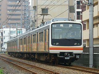 Takahama Line Railway line in Matsuyama, Ehime