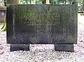 Jüdischer Friedhof Köln-Bocklemünd - Grabstätte Alice und Josef Brünell (2).jpg