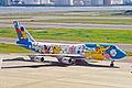 JA8964 B747-481D ANA All Nippon(Pokemon) HND 10JUL01 (7046345265).jpg