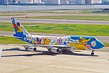 JA8964 B747-481D ANA All Nippon(Pokemon) HND 10JUL01 (7046345265).jpg