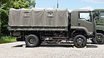 JASDF Isuzu Forward(Right Side View) at Nara Base 20150606.JPG