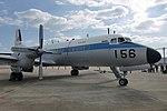 JASDF YS-11 fukuoka 20121103130216.jpg