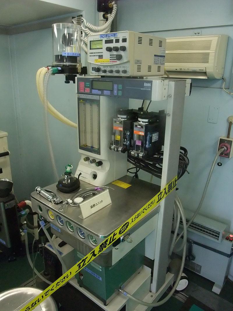 手術ユニット内の麻酔器