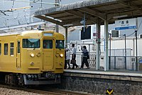 JNR 115 series yellow (14105367439).jpg