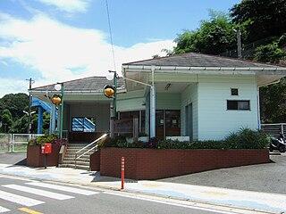 Ōkusa Station Railway station in Isahaya, Nagasaki Prefecture, Japan