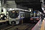 JRW 225-5000 and 223-2000 at Osaka Station 2016-10-17.jpg